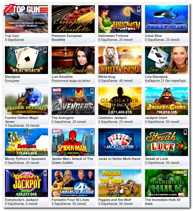 william hill online casino games onl