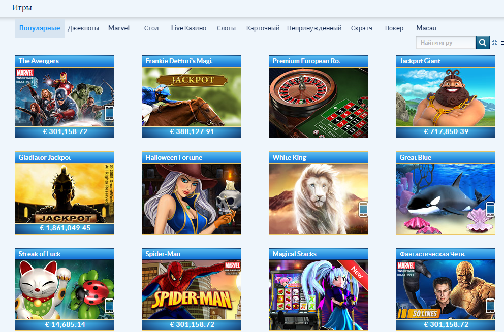 club casino william hill